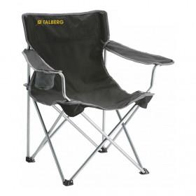 Кресло складное Talberg Armchair